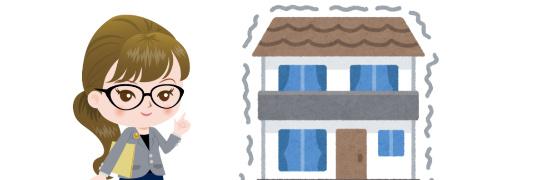 親水セラは地震に強い