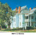 関西ペイント「アクアビルド」の外壁塗装価格&5つの手抜き工事に合わない秘訣!