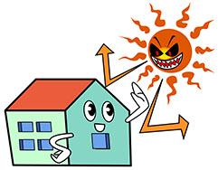 外壁や屋根に効果を発揮!人気急上昇の遮熱塗料とは?